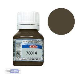 Необходимое для моделей АКАН 78014 Земляная стандартная 15мл # Краска tm00857 купить в твоимодели.рф
