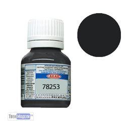 """Необходимое для моделей АКАН 78253 Тёмно-серая краска """"Аниме"""" # Краска tm00847 купить в твоимодели.рф"""