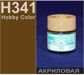 Необходимое для моделей Hobby Color H341 Грязь # Краска акриловая tm01208 купить в твоимодели.рф