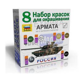 Необходимое для моделей Набор красок №8 (1-6) Армата серия Танки России - Звезда tm04950 купить в твоимодели.рф