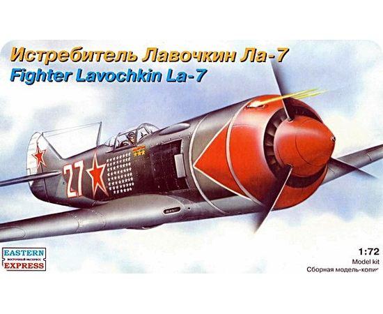 Склеиваемые модели  ЕЕ72283 Ла-7 Самолет Истребитель СССР 1:72 tm00372 купить в твоимодели.рф