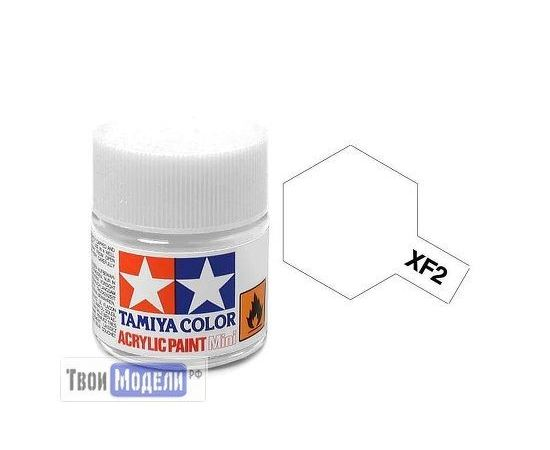Необходимое для моделей Tamiya 81702 XF-2 Белая (Flat White) #Краска-acrylic tm00495 купить в твоимодели.рф