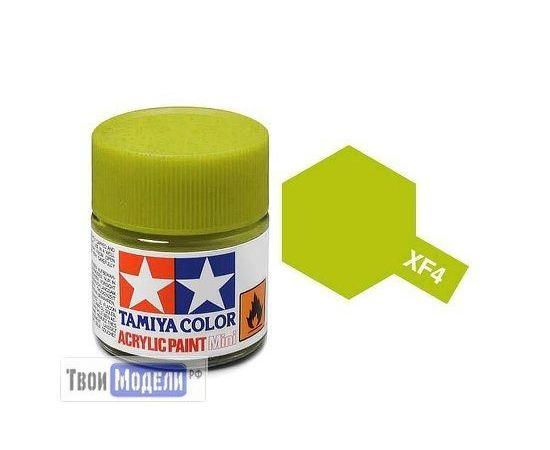 Необходимое для моделей Tamiya 81704 XF-4 Желто-зеленая (Yellow Green) #Краска-acrylic tm00479 купить в твоимодели.рф