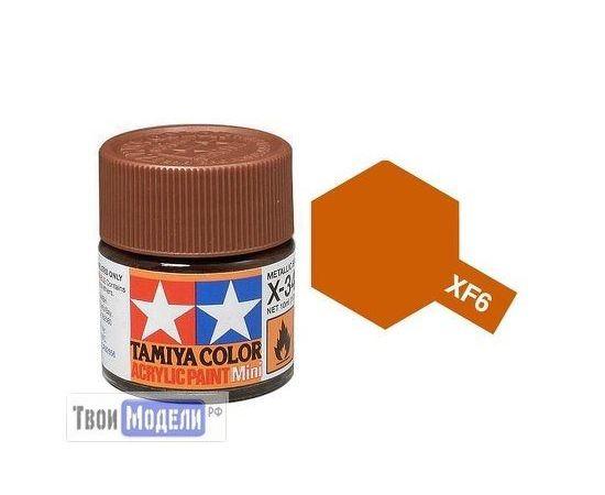 Необходимое для моделей Tamiya 81706 XF-6 Медная (Copper) #Краска-acrylic tm00501 купить в твоимодели.рф