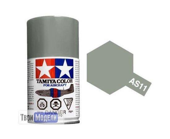Необходимое для моделей Tamiya 86511 AS-11 Морской серый IIWW - краска спрей в баллончиках 100 мл.  tm00549 купить в твоимодели.рф