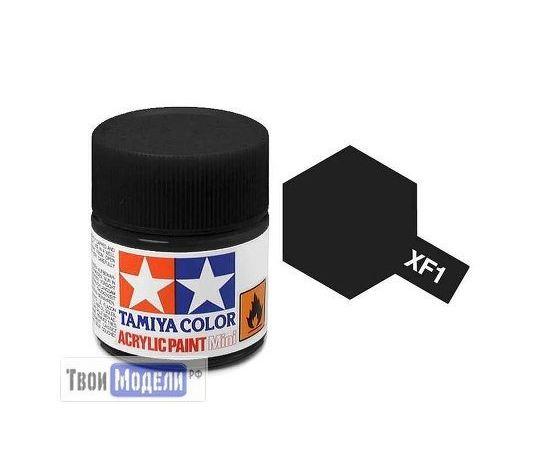 Необходимое для моделей Tamiya 81701 XF-1 Черная (Flat Black) #Краска-acrylic tm00497 купить в твоимодели.рф
