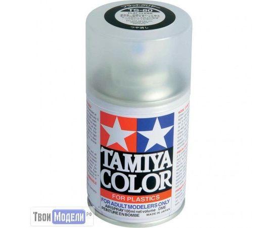Необходимое для моделей Tamiya 85080 Спрей TS-80 Лак матовый 100мл. tm00508 купить в твоимодели.рф