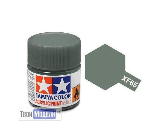 Необходимое для моделей Tamiya 81765 Xf-65 Field Grey Полевая серая (Field Gray) #Краска-acrylic tm00481 купить в твоимодели.рф