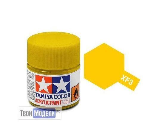 Необходимое для моделей Tamiya 81703 XF-3 Желтая (Flat Yellow) #Краска-acrylic tm00465 купить в твоимодели.рф