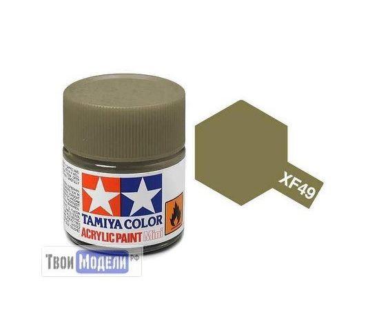 Необходимое для моделей Tamiya 81749 XF-49 Хаки (Khaki) #Краска-acrylic tm00498 купить в твоимодели.рф