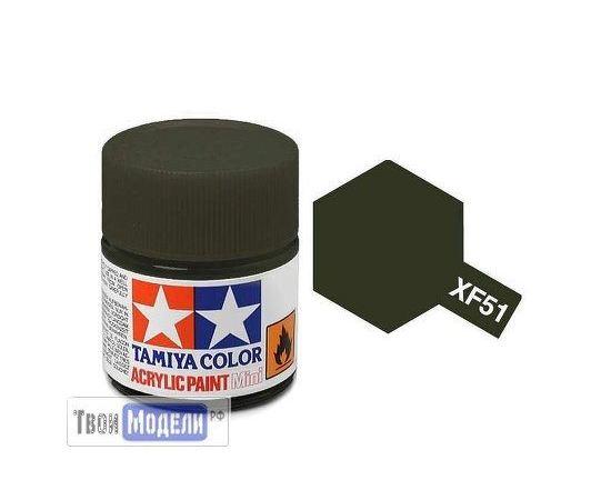Необходимое для моделей Tamiya 81751 XF-51 Хаки Коричневый (Khaki Drab) #Краска-acrylic tm00467 купить в твоимодели.рф