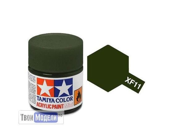 Необходимое для моделей Tamiya 81711 XF-11 Зелёный Японский Военно-Морской (J. N. Green) #Краска-acrylic tm00429 купить в твоимодели.рф