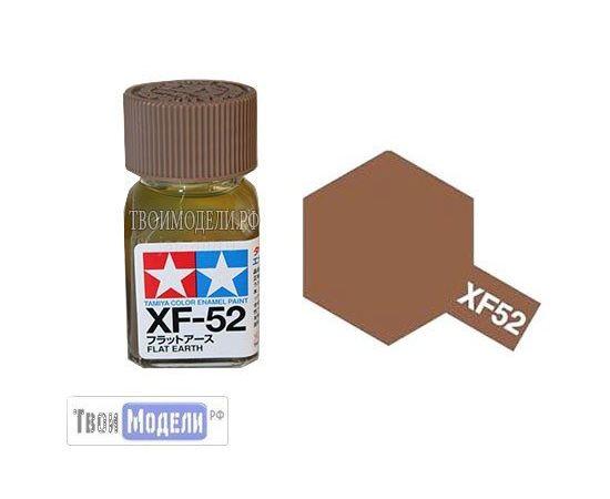 Необходимое для моделей Tamiya 80352 XF-52 Земля #Краска-эмаль tm00453 купить в твоимодели.рф