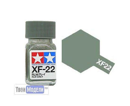 Необходимое для моделей Tamiya 80322 XF22 RLM Серый #Краска-эмаль tm00505 купить в твоимодели.рф