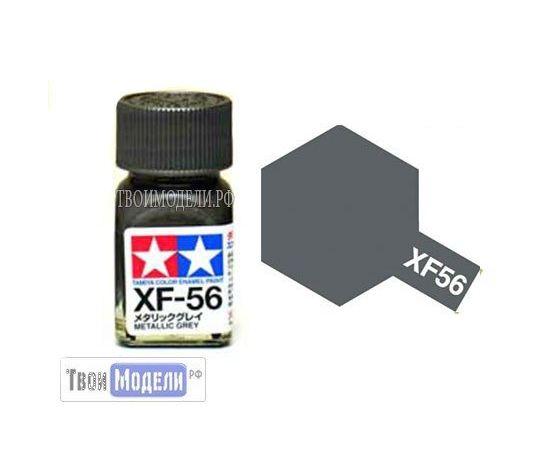 Необходимое для моделей Tamiya 80356 XF-56 Металлический Серый #Краска-эмаль tm00734 купить в твоимодели.рф