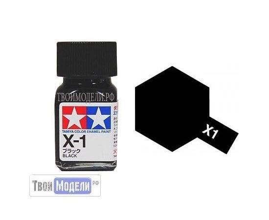 Необходимое для моделей Tamiya 80001 X-1 Чёрный глянцевый #Краска-эмаль tm00727 купить в твоимодели.рф