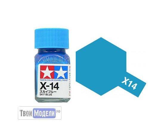 Необходимое для моделей Tamiya 80014 X-14 Небесный Голубой #Краска-эмаль tm00512 купить в твоимодели.рф
