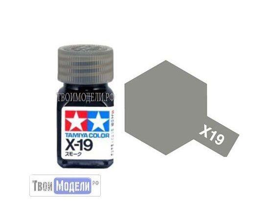Необходимое для моделей Tamiya 80019 X-19 Дымчатый прозрачный #Краска-эмаль tm00516 купить в твоимодели.рф