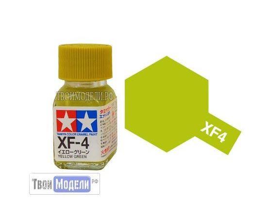 Необходимое для моделей Tamiya 80304 XF-4 Жёлто-Зелёная #Краска-эмаль tm00517 купить в твоимодели.рф