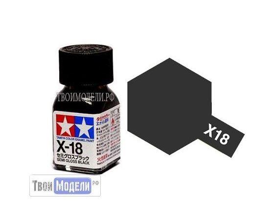 Необходимое для моделей Tamiya 80018 X-18 Чёрная #Краска-эмаль tm00725 купить в твоимодели.рф