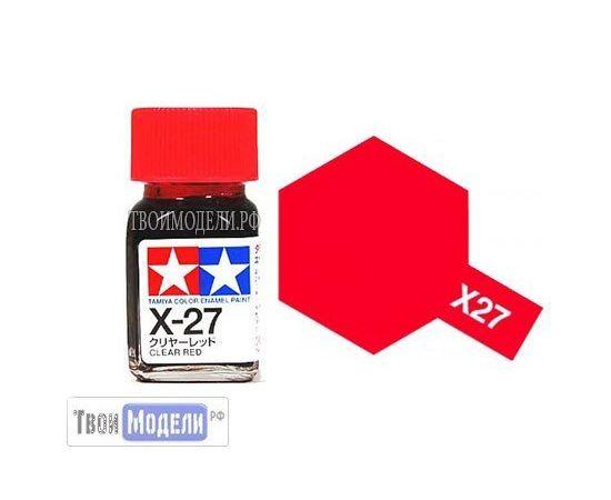 Необходимое для моделей Tamiya 80027 X-27 Красная Прозрачная #Краска-эмаль tm00530 купить в твоимодели.рф