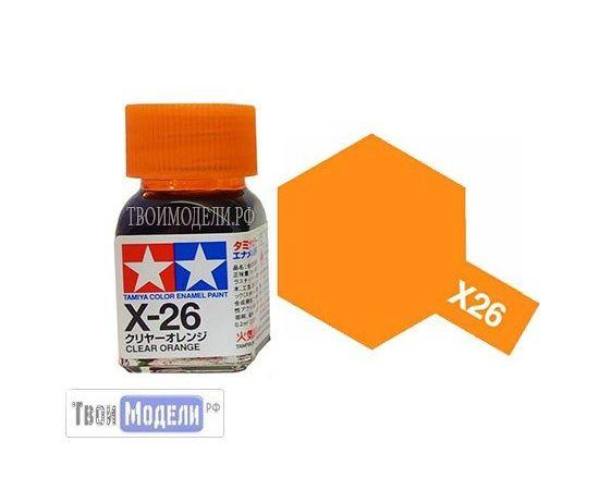 Необходимое для моделей Tamiya 80026 X-26 Оранжевая Прозрачная #Краска-эмаль tm00518 купить в твоимодели.рф