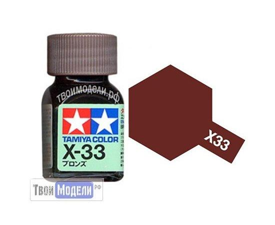 Необходимое для моделей Tamiya 80033 X-33 Бронза металлик #Краска-эмаль tm00531 купить в твоимодели.рф