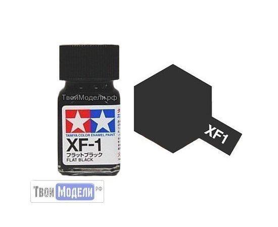 Необходимое для моделей Tamiya 80301 XF-1 Чёрный #Краска-эмаль tm00693 купить в твоимодели.рф