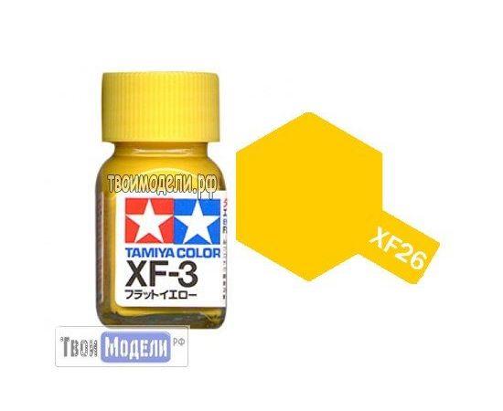 Необходимое для моделей Tamiya 80303 XF-3 Жёлтый #Краска-эмаль tm00718 купить в твоимодели.рф