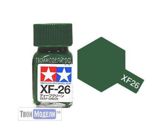 Необходимое для моделей Tamiya 80326 XF-26 Глубокий Зелёный #Краска-эмаль tm00709 купить в твоимодели.рф