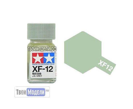 Необходимое для моделей Tamiya 80312 XF-12 Серый матовый Японский ВМФ #Краска-эмаль tm00698 купить в твоимодели.рф