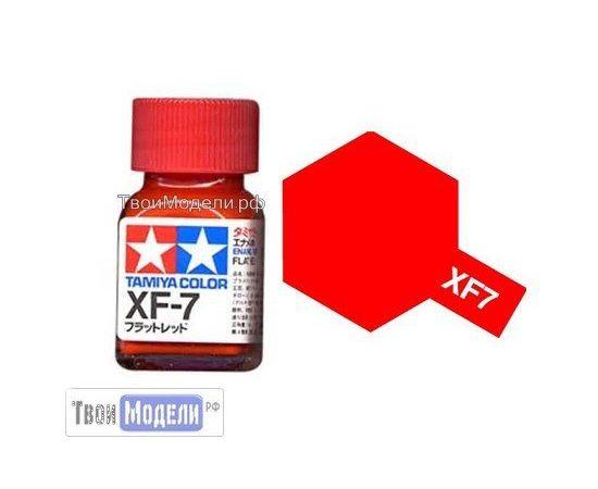 Необходимое для моделей Tamiya 80307 XF-7 Красный #Краска-эмаль tm00719 купить в твоимодели.рф
