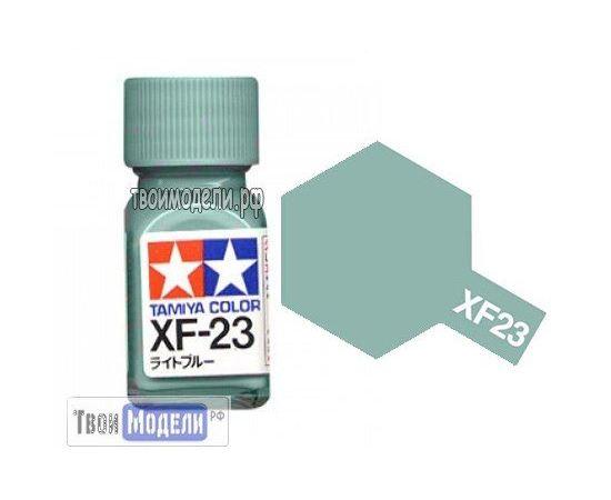 Необходимое для моделей Tamiya 80323 XF-23 Голубой матовый #Краска-эмаль tm00706 купить в твоимодели.рф