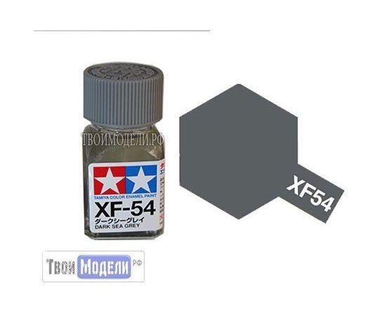 Необходимое для моделей Tamiya 80354 XF-54 Морской Тёмный Серый #Краска-эмаль tm00715 купить в твоимодели.рф