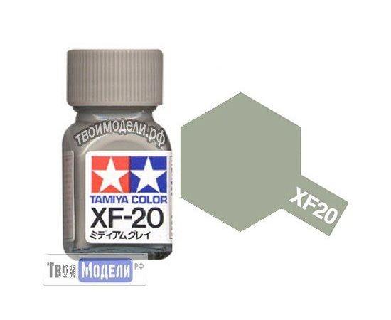 Необходимое для моделей Tamiya 80320 XF-20 Средне-Серый матовый #Краска-эмаль tm00705 купить в твоимодели.рф
