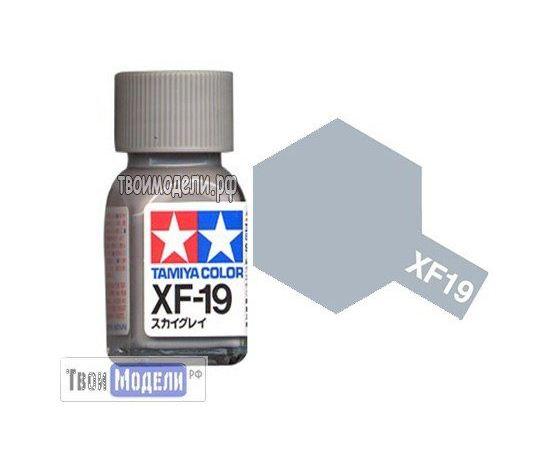 Необходимое для моделей Tamiya 80319 XF-19 Небесный Серый #Краска-эмаль tm00704 купить в твоимодели.рф