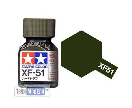 Необходимое для моделей Tamiya 80351 XF-51 Хаки Коричневый #Краска-эмаль tm00714 купить в твоимодели.рф
