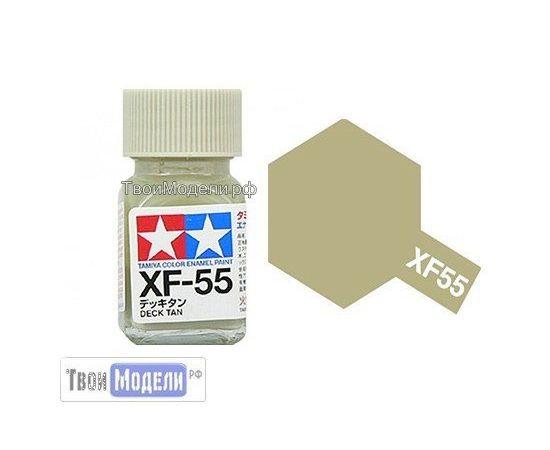 Необходимое для моделей Tamiya 80355 XF-55 Палубный Коричневый #Краска-эмаль tm00716 купить в твоимодели.рф