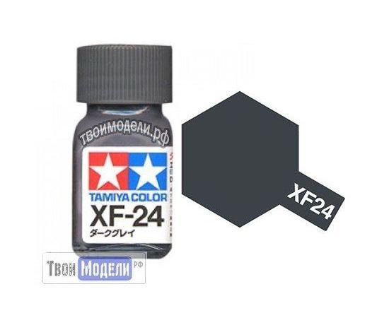 Необходимое для моделей Tamiya 80324 XF-24 Тёмно-Серый матовый #Краска-эмаль tm00707 купить в твоимодели.рф
