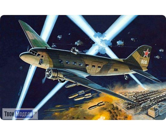 Склеиваемые модели  ЕЕ14433 Ли-2НБ Ночной бомбардировщик tm00312 купить в твоимодели.рф