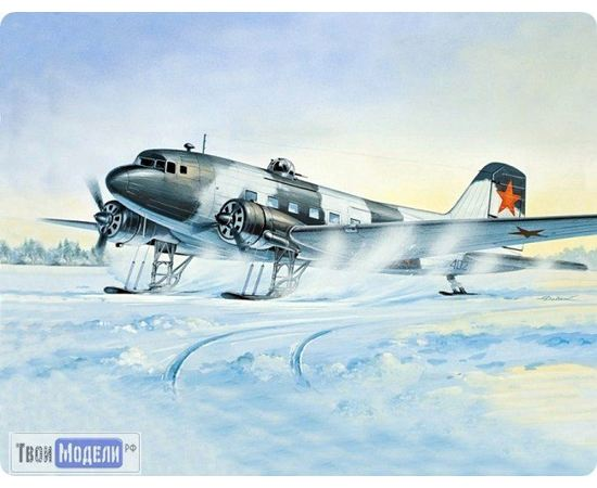 Склеиваемые модели  ЕЕ14432 Ли-2Т Транспортный самолет [зимний вариант] 1:144 tm00394 купить в твоимодели.рф