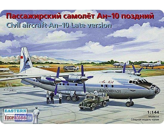 Склеиваемые модели  ЕЕ14485 Ан-10 поздний Пассажирский самолет 1:144 tm00382 купить в твоимодели.рф