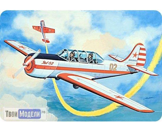 Склеиваемые модели  ЕЕ72147 Як-52 Спортивный самолет 1:72 Сборная модель tm00355 купить в твоимодели.рф