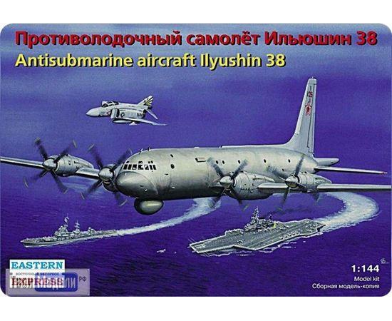 Склеиваемые модели  ЕЕ14490 Ил-38 Противолодочный самолет 1:144 tm00375 купить в твоимодели.рф