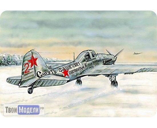 Склеиваемые модели  ЕЕ72214 Ил-2 Советский самолет 1:72 tm00361 купить в твоимодели.рф