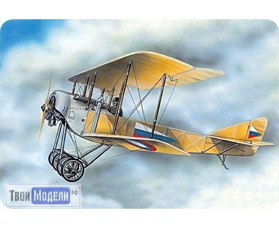 Склеиваемые модели  ЕЕ72218 С-16 Самолет Сикорский Сборная модель tm00362 купить в твоимодели.рф