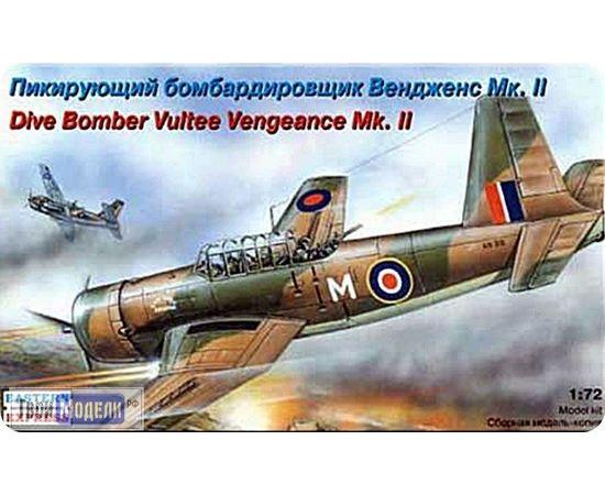 Склеиваемые модели  ЕЕ72264 Vultee Vengeance Mk. II Вендженс  Бомбардировщик 1:72 tm00345 купить в твоимодели.рф
