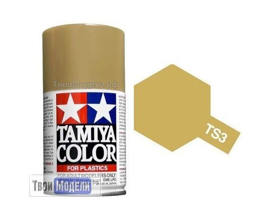 Необходимое для моделей Tamiya 85003 TS-3 Темно-желтая - краска спрей в баллончиках 100 мл. tm00732 купить в твоимодели.рф