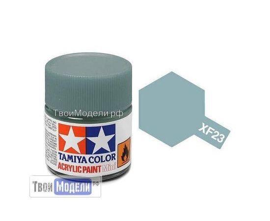 Необходимое для моделей Tamiya 81723 XF-23 Светло-синяя  (Light Blue) #Краска-acrylic tm00491 купить в твоимодели.рф