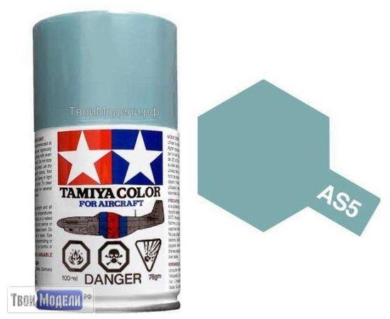 Необходимое для моделей Tamiya 86505 AS-5 Светло голубой Люфтваффе - краска спрей в баллончиках 100 мл.  tm00537 купить в твоимодели.рф